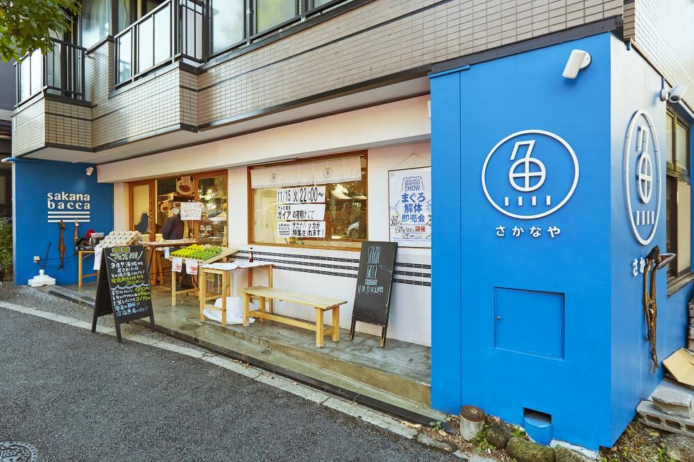 sakanabacca_nakameguro_01
